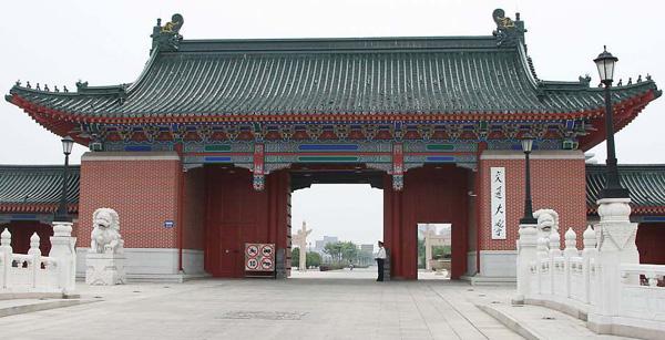 此次上海交通大学会议室设计